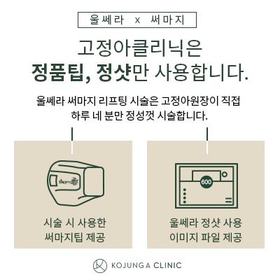 고정아클리닉-팝업-PC.png